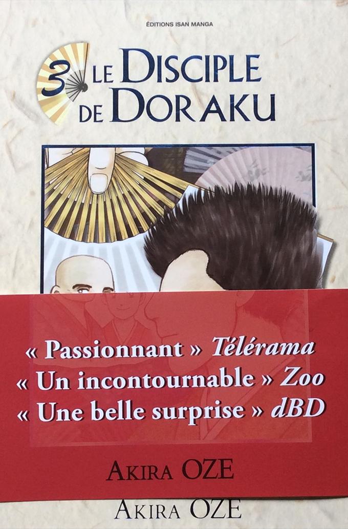 le-disciple-de-doraku-pour- tout-connaitre-de-la- formation-des-