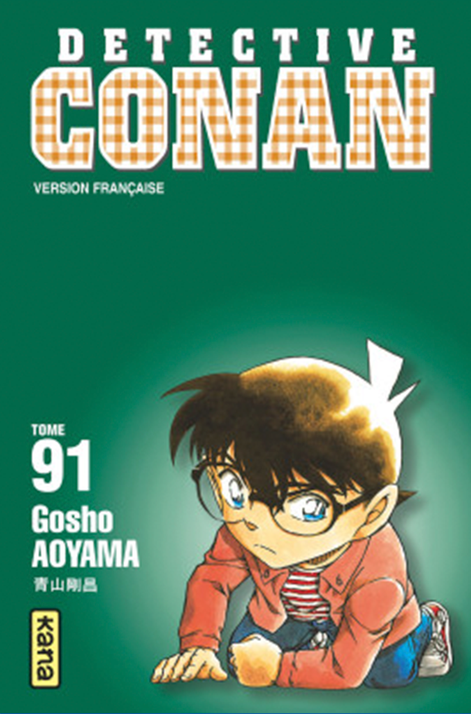 conan-91-sized