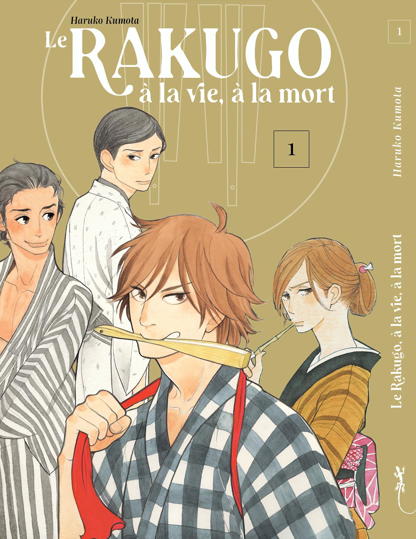 le-rakugo-à-la-vie-à-la-mort-showa-rakugo -shinju-en-francais